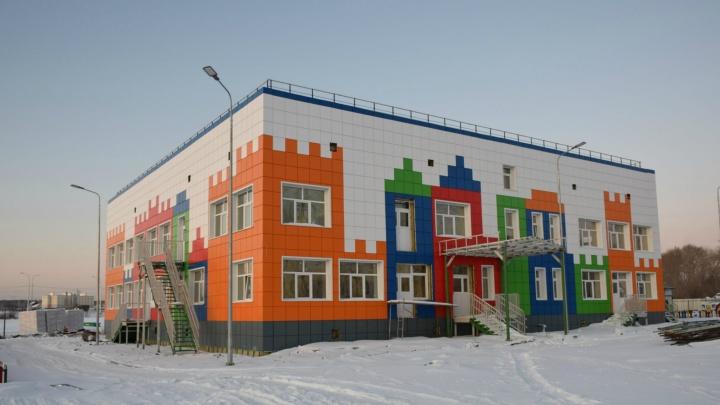 В Шадринске в этом году откроют детский сад и ледовую арену