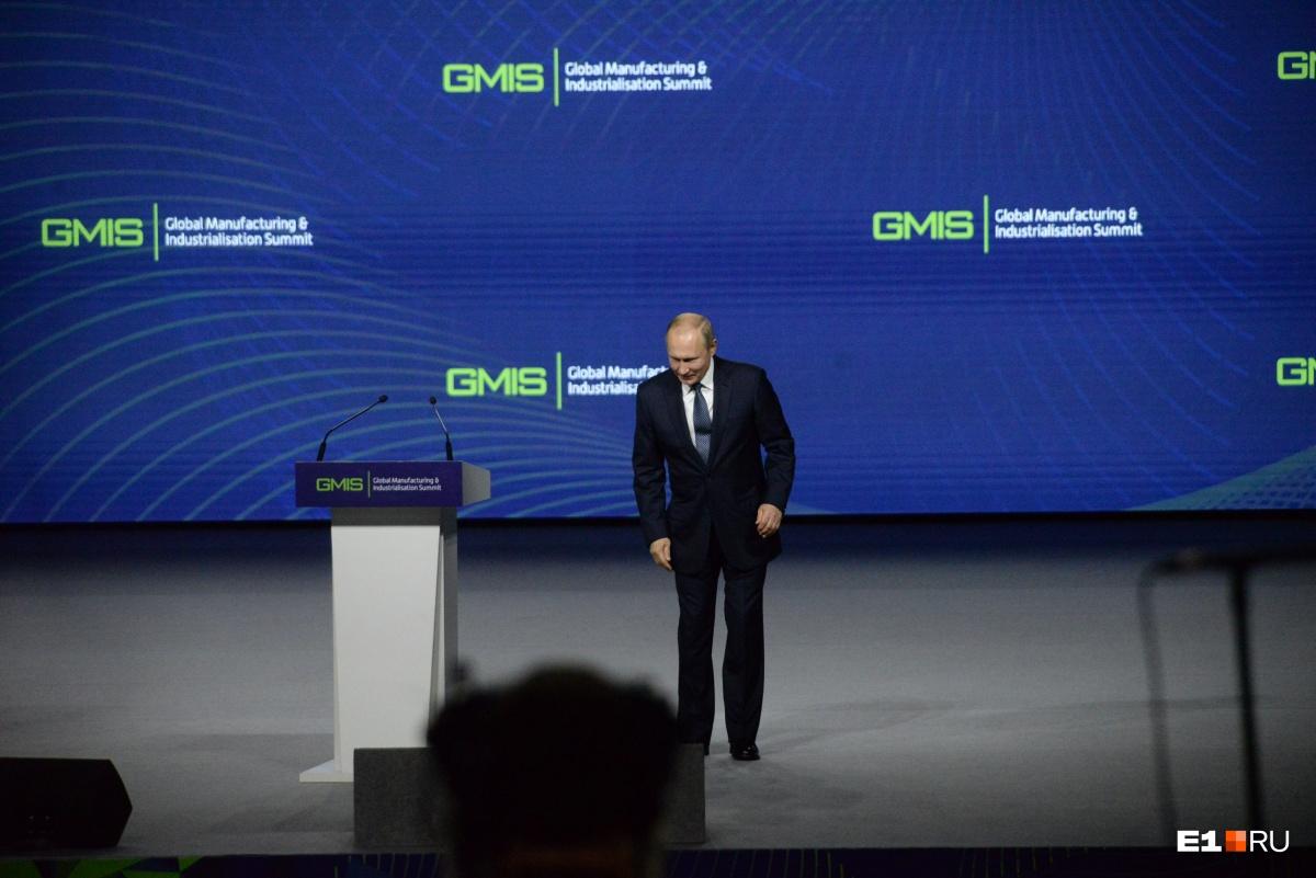 Путин много говорил о международном сотрудничестве