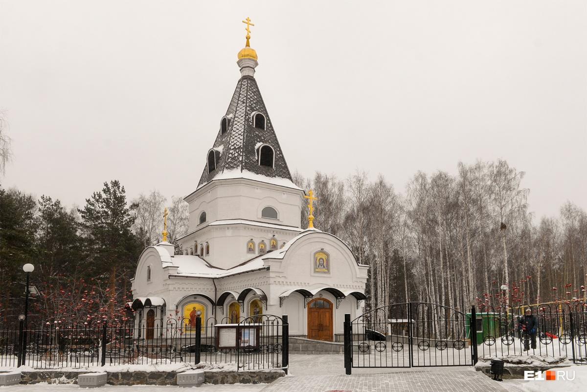 Храм Александра Невского на кладбище в Верхней Пышме. Здесь похоронен брат Андрея Козицына Александр