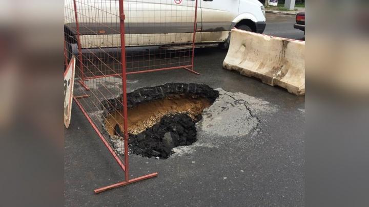 Дорога ушла под землю: в центре Ярославля образовался большой провал