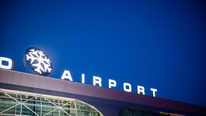 Самолёт из Москвы экстренно сел в Новосибирске из-за заболевшего пассажира