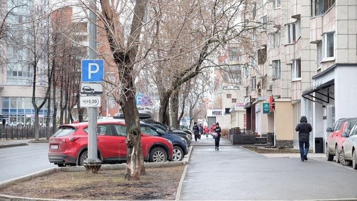 В центре Перми из-за студвесны на четыре дня ограничат парковку