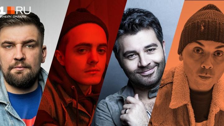 От дерзкого рэпа Басты до спектаклей «Золотой маски»: календарь гастролей в Екатеринбурге на май