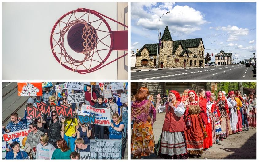 Выходные в Нижнем Новгороде: монстрация, Красная горка и открытие летнего паркового сезона
