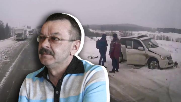 «Автобус пронесся мимо остановки»: подробности ДТП, в котором погиб врач, рассказала его дочь