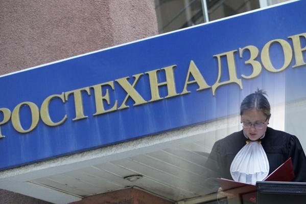 Суд признал бывшую сотрудницу Ростехнадзора виновной во взяточничестве — приговор в законную силу ещё не вступил