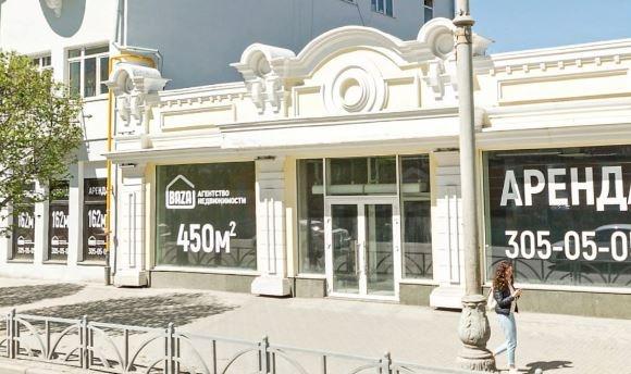 Уже не здесь: ресторан челябинского бизнесмена на Малышева закрылся через месяц после открытия