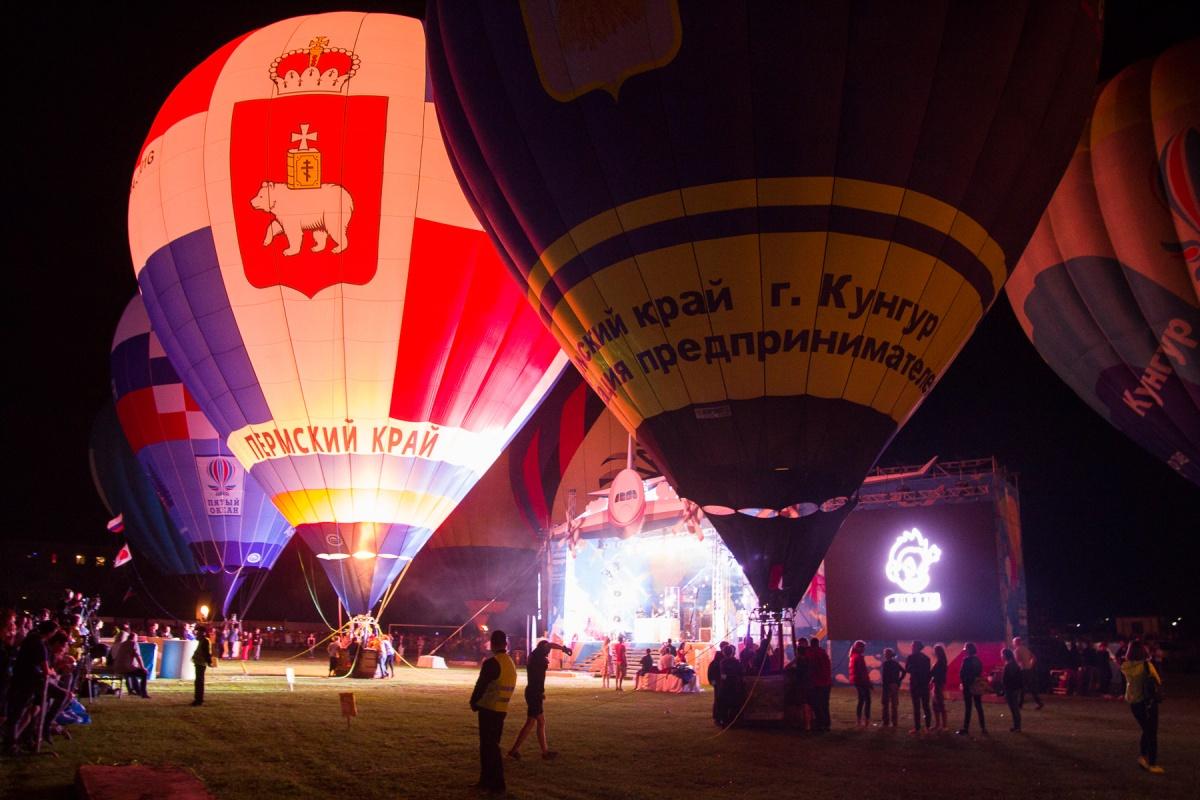 7 июля в Кунгуре завершился фестиваль «Небесная ярмарка»