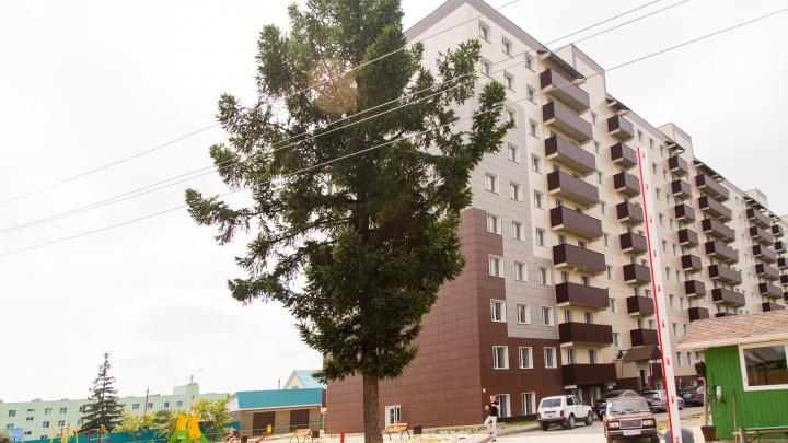 Покупаете квартиру – часть платежа возвращается обратно