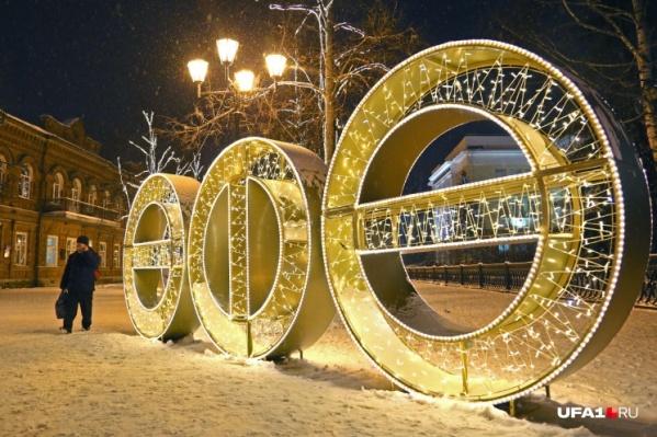 Вечер можно завершить приятной прогулкой по новогодней улице Ленина