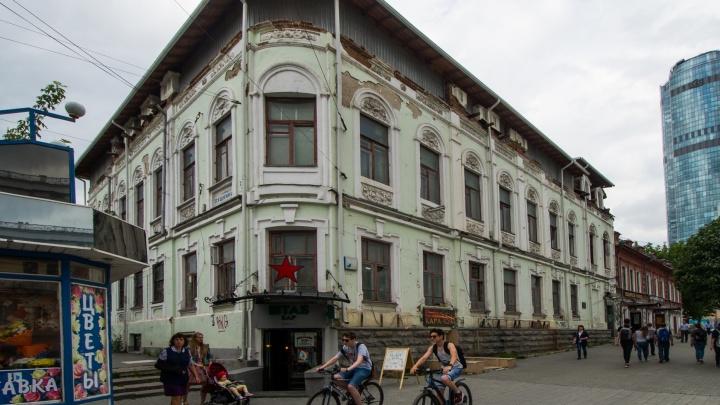 Улицы нашего городка: где спрятался портрет Сталина и останавливались декабристы по дороге в Сибирь