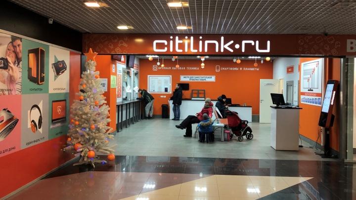 Кешбэк до 10 тысяч: в магазинах «Ситилинк» началась новогодняя акция с заманчивыми условиями