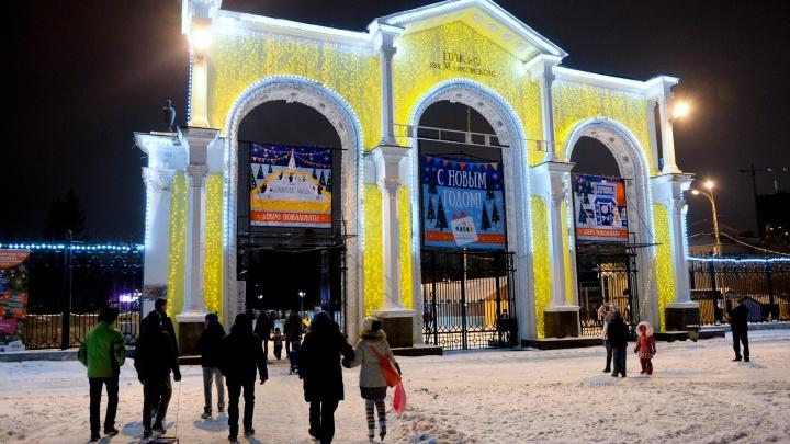 У Свердловской области заберут ЦПКиО, часть Шарташского парка и лес на Уктусе