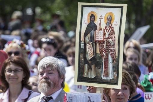 День славянской письменности проводят в честь святых Кирилла и Мефодия