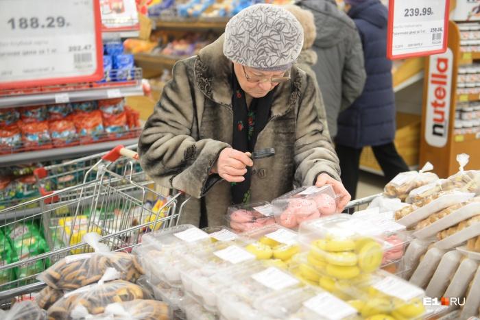 В среднем цены на социально значимые продукты в Свердловской области за год выросли на 3,4%