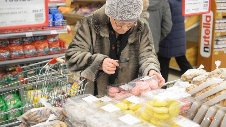 Больше всего подорожала капуста: эксперты подсчитали, как выросли цены на Урале в 2018 году