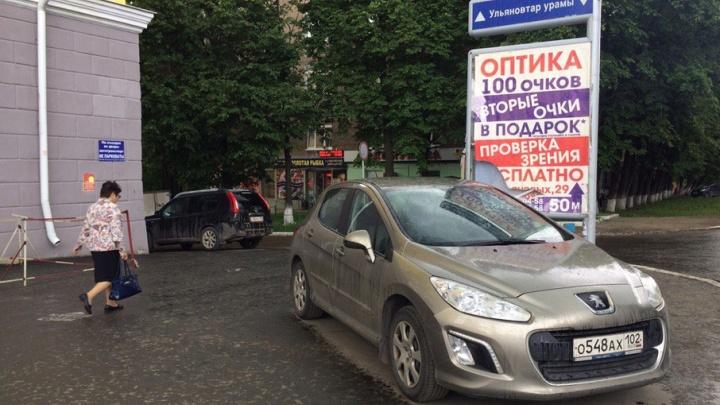 «Я паркуюсь, как...»: прочь пешеходы, вам нет места
