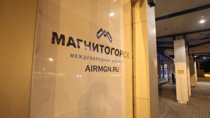 Подростка, отравившегося во время перелёта в Магнитогорск, перевели из реанимации в обычную палату