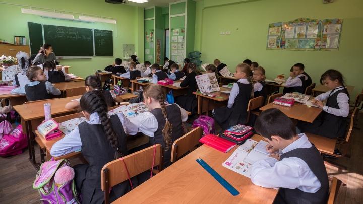 «Это унижение»: учителям пообещали миллион за переезд в деревню — они возмущены