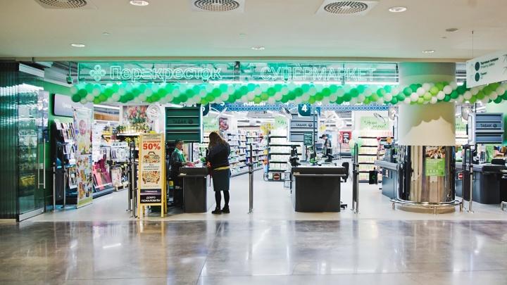 Федеральный супермаркет «Перекрёсток» уходит из Ельцин-центра