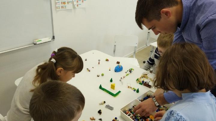 В Прикамье собрали всю информацию о кружках и секциях для детей на одном портале
