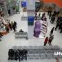 Из Уфы в Грузию открыли регулярные рейсы
