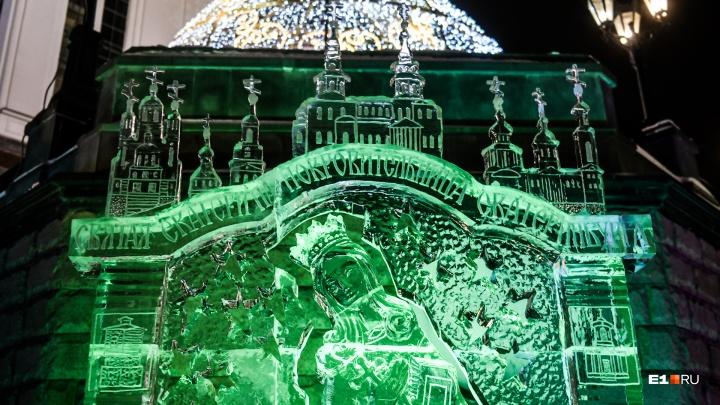 Красота изо льда: фоторепортаж с рождественского фестиваля скульптур