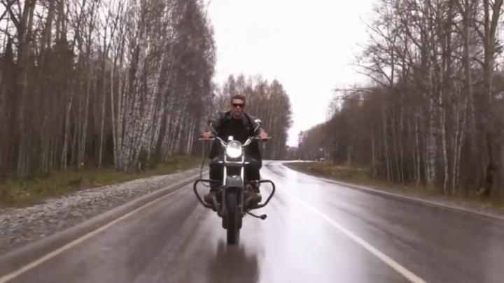 Пермский балалаечник Андрей Киряков снял клип, посвященный «Терминатору»