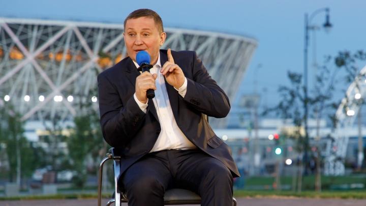 Волгоградский губернатор стал первым желающим