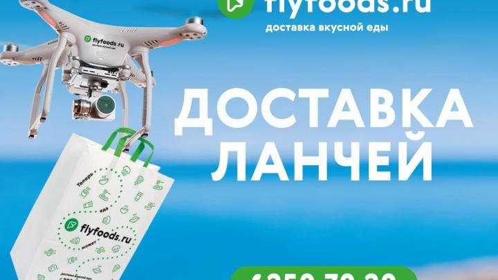 Доставка ланча четырёх мировых кухонь появилась в Красноярске