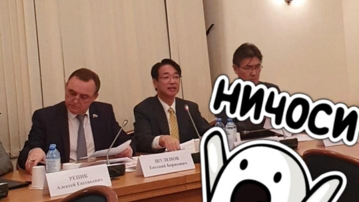 Да, серьёзно: Нижегородская область увеличила экспорт звукозаписывающей техники в Японию