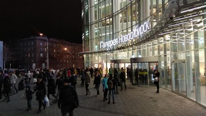 Из «Галереи Новосибирск» на пять минут эвакуировали всех посетителей
