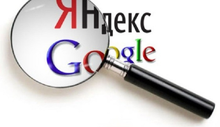 """О новых правилах продвижения сайтов в """"Яндекс"""" и Google расскажет Леонид Гроховский"""