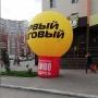 Ушли на дно: уволившиеся работники сети «Первый кеговый» в Челябинске остались без зарплаты
