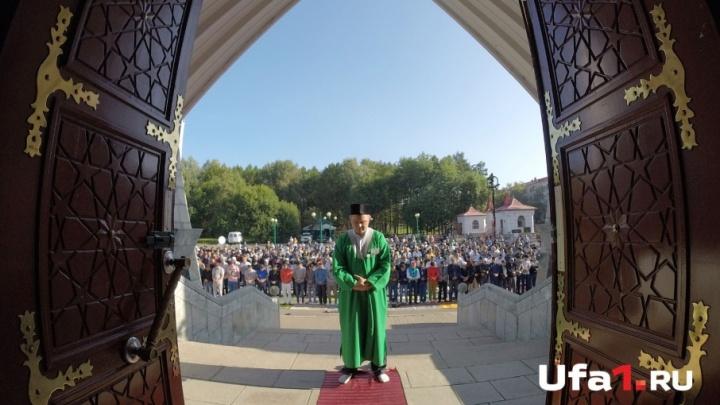 Как Уфа встретила священный праздник Курбан-байрам