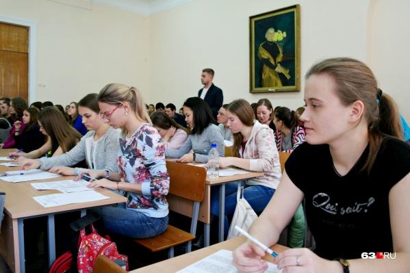 «Диктант Победы» начнется в 13:00по московскому времени
