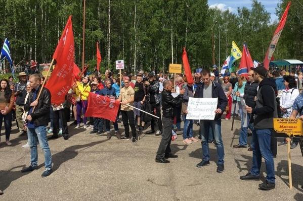 Митинг прошел в Мичуринском парке