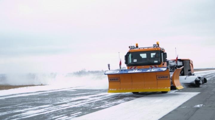 Светлая полоса: челябинский аэропорт приобрёл новый снегоуборщик