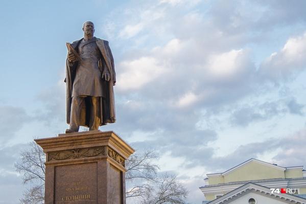 Памятник Петру Столыпину открыли в 2017 году, а также начали благоустраивать сквер, где он установлен
