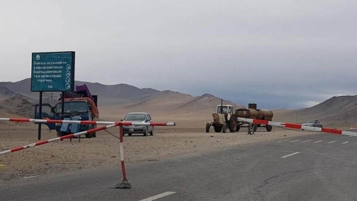 «Из города нас не выпускают»: туристы не могут покинуть Монголию из-за вспышки чумы