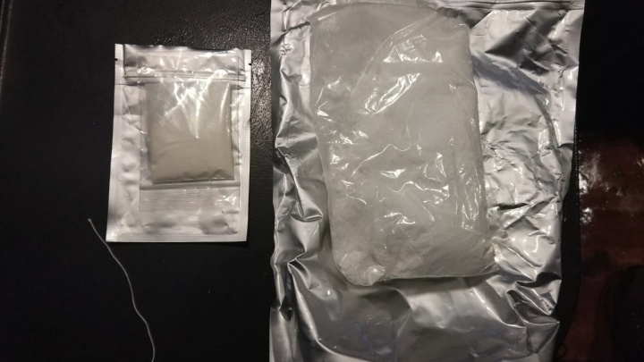 Посылки из Китая: на Урале поймали студента, получавшего наркотики по почте, чтобы делать закладки