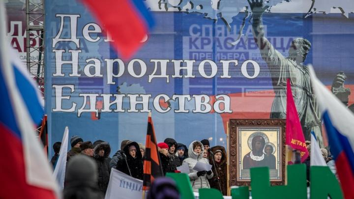 В День народного единства в Новосибирске перекроют центральные улицы