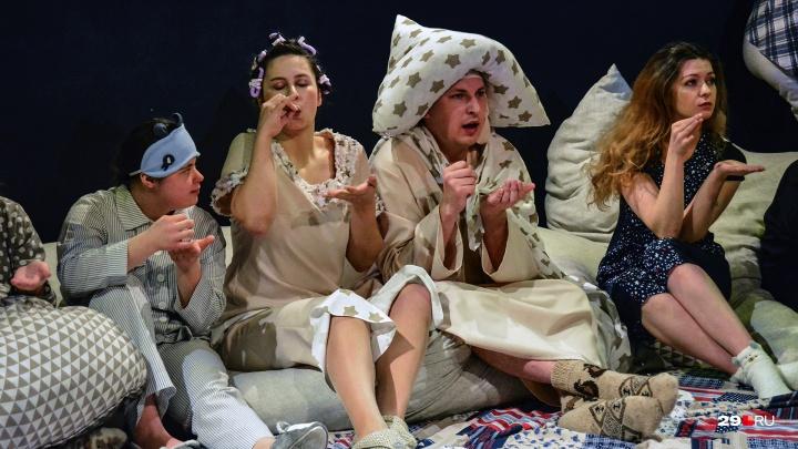 «Фик-фок» в пижамах: в Архангельском драмтеатре показали инклюзивную постановку по сказке Шергина