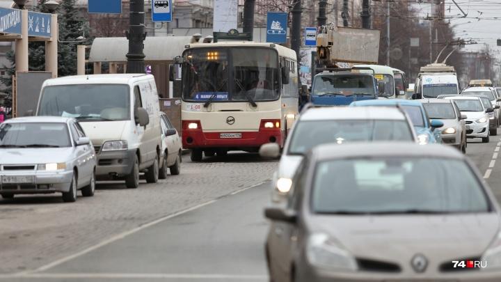 Прокуратура потребовала возбудить уголовное дело после забастовки водителей челябинских автобусов
