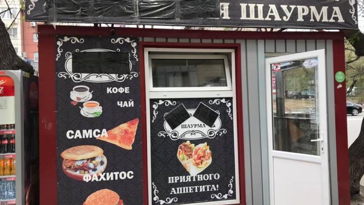 Киоски «Ростовской шаурмы», в которых массово отравились новосибирцы, открыли под другим названием