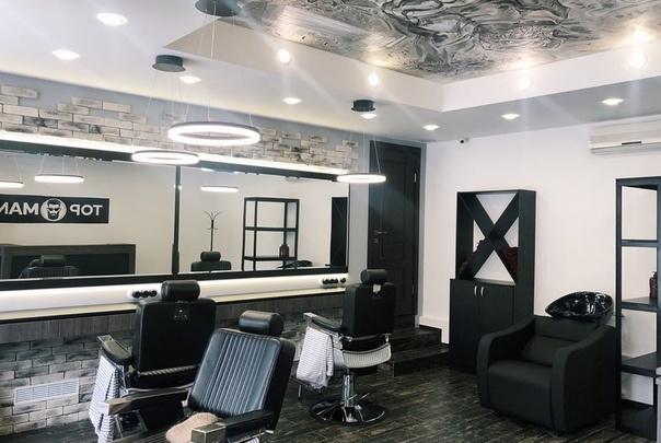 Админ барбершопа в Уфе, которая назвала клиентов уродами: «Хватит отправлять мне все эти видосы»