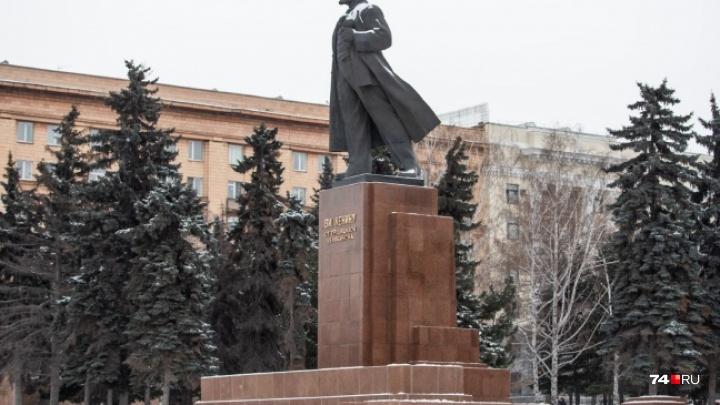 Трибуну памятника Ленину в Челябинске отремонтирует компания, связанная с замом министра