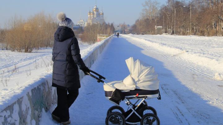 В выходные дни Архангельскую область ждет кратковременное потепление
