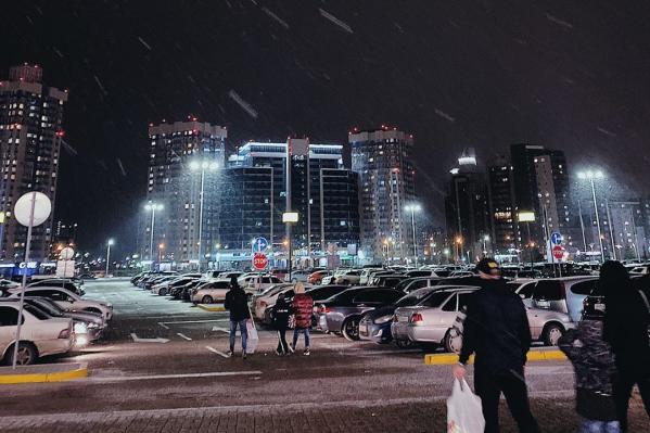 Снег — это не повод грустить