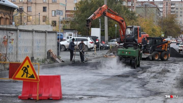 Погода будет благосклонной: какие улицы Челябинска перекроют 17 октября на ремонт